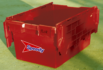 Site Storage Container - Small 40ltr